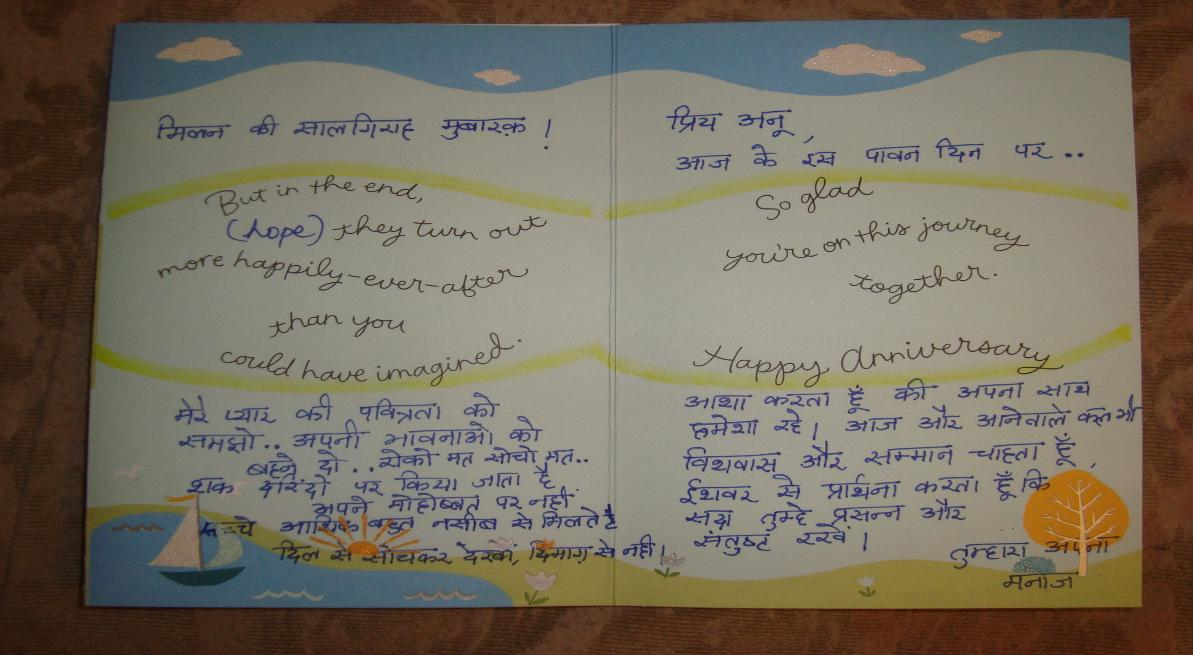 Brother marriage invitation letter in hindi picture ideas references brother marriage invitation letter in hindi english translation from hindi of this card right page dear stopboris Gallery